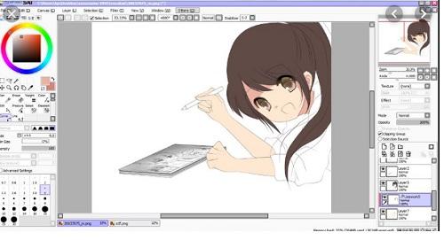 phan mem ve tranh hoat hinh PaintTool SAI 2.0