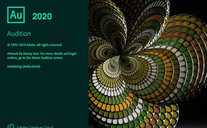 Adobe Audition 2020 v13.0.0.519