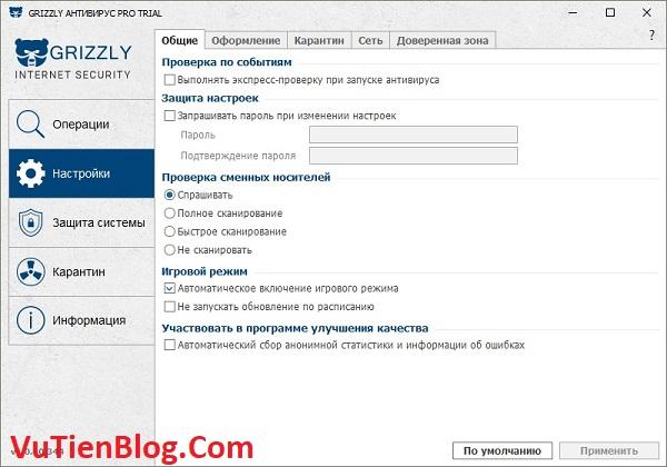 setup Grizzly Antivirus Pro 1.0