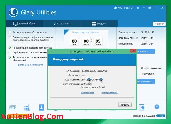 Glary Utilities Pro 2021 active